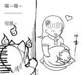 原創:厭貓手札2.jpg