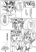遊戲王三代同人漫Parallel=蓮=:Parallel=蓮=07.5.jpg