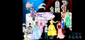 封面圖冊:20121001黑子的童話5.jpg