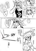 遊戲王三代同人漫Parallel=蓮=:Parallel=蓮=11.5.jpg