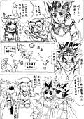 遊戲王劇場版同人漫(偽):2.jpg