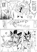 遊戲王劇場版同人漫(偽):4.jpg
