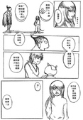 獵人同人:HxH32-02 (2).jpg
