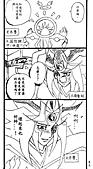 遊戲王同人漫-ZONE:01.jpg