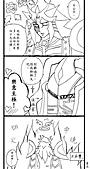 遊戲王同人漫-ZONE:02.jpg