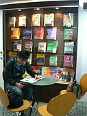 艾思英語環境介紹:學生休息區