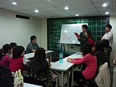 081210 - Christmas Party!!:CIMG1313.JPG