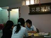 艾思英語環境介紹:學生至櫃台洽詢課程