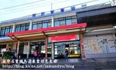 台中后豐鐵馬道東豐綠色走廊:1.JPG