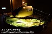 新北八里十三行博物館:15.JPG