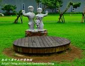 新北八里十三行博物館:10.JPG