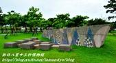 新北八里十三行博物館:11.JPG