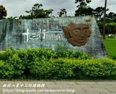 新北八里十三行博物館:4.JPG
