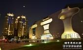 台中市區臺中國家歌劇院:11.JPG