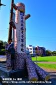苗栗市區功維敘隧道貓狸山公園:11.JPG