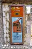 桃園大溪老街蔣公紀念堂中正公園武德殿:24.JPG