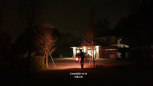 20190303_003527.jpg - 201902-那年繽紛再聚in天籟之森no39