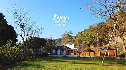 20190206_122447.jpg - 2019-02初一初露天籟之森No.38