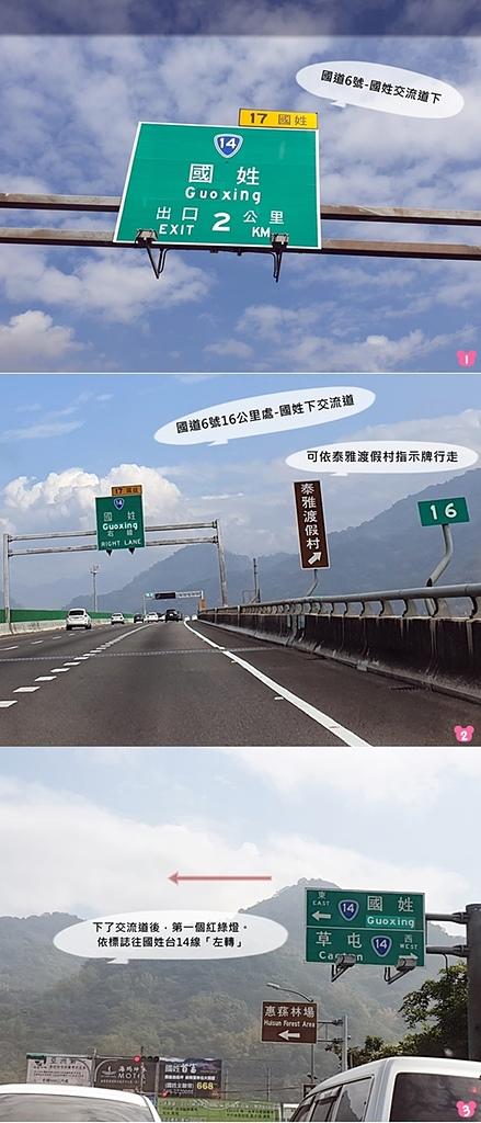 2019-02初一初露天籟之森No.38:step1.jpg
