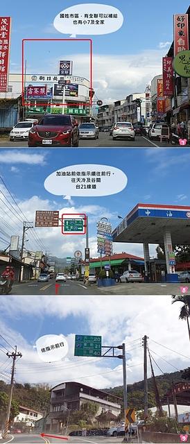 step3.jpg - 2019-02初一初露天籟之森No.38