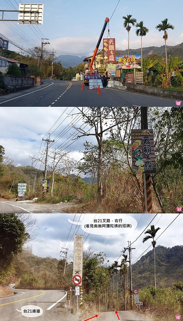 2019-02初一初露天籟之森No.38:step4.jpg