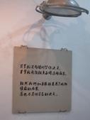20111029-31探訪台南海之味:IMG_0316.JPG