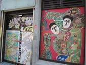 20111029-31探訪台南海之味:IMG_0294.JPG