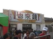 20111029-31探訪台南海之味:IMG_0297.JPG