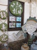 20111029-31探訪台南海之味:IMG_0299.JPG