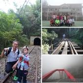20151108十字路~多林森鐵之旅part-2:相簿封面