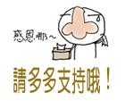 日誌用相簿:感恩圖.jpg