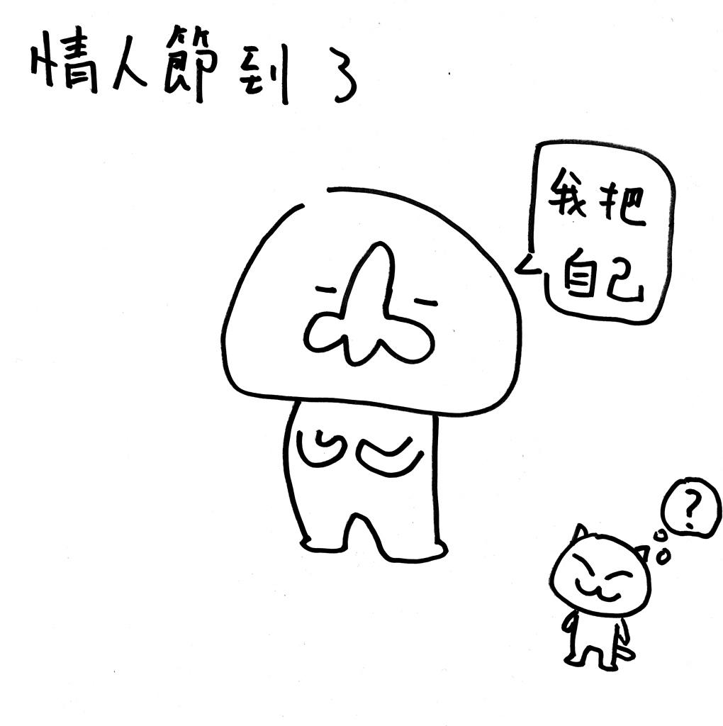 新創作(2012~):