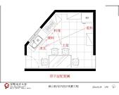 蘇公館 室內設計 廚房改造:1.jpg