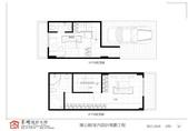 鳳山-陳公館裝修案:1-3平面圖.jpg