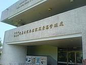 北門鄉:雲嘉南濱海風景區管理處