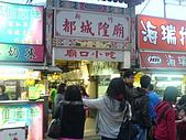 新竹市北區:城隍廟口小吃