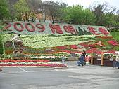 台北市北投區:陽明山