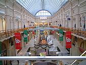 莫斯科:莫斯科最大的百貨公司