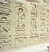 埃及:img064.jpg