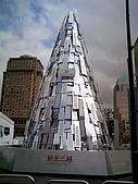 2007施華洛士奇聖誕樹:DCF_0197.JPG