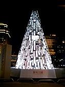 2007施華洛士奇聖誕樹:DCF_0200.JPG
