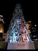 2007施華洛士奇聖誕樹:DCF_0201.JPG