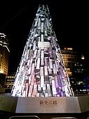2007施華洛士奇聖誕樹:DCF_0202.JPG