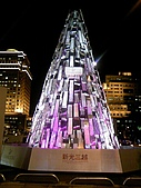 2007施華洛士奇聖誕樹:DCF_0207.JPG