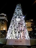 2007施華洛士奇聖誕樹:DCF_0208.JPG