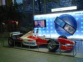 法蘭克福:法蘭克福機場展的賽車