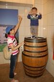 20111014~1113(27-28個月):宜蘭金車酒廠