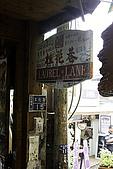 就愛跑一跑-南庄桂花巷/豐原廟東/台中植物園逢甲夜市:IMG_2993s.jpg