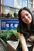 就愛跑一跑-南庄桂花巷/豐原廟東/台中植物園逢甲夜市:IMG_2998s.jpg