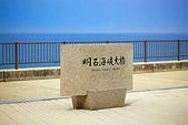 日。夏の旅 - 戀戀關西 D3:JaSon-0715.jpg
